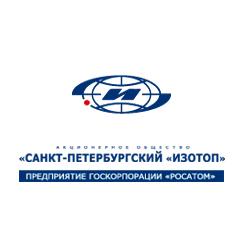 АО СПб ИЗОТОП