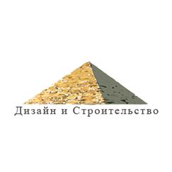 ООО Архитектурное бюро Дизайн и строительство