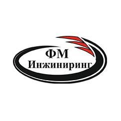 ООО МПЛ Инжиниринг