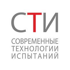 ООО Современные Технологии Испытаний