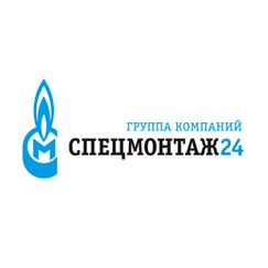 ООО УК СпецМонтаж 24