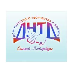 Санкт-Петербургское Государственное бюджетное учреждение Культурно-досуговый центр Московский