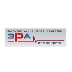 ЗАО Эра-Инжиниринг