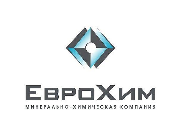 Общество с ограниченной ответственностью Промышленная группа Фосфорит